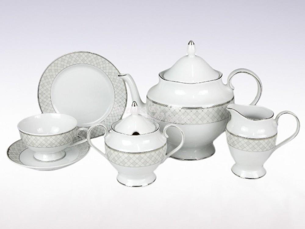 Serwis do herbaty 12 osób 41 el. Ćmielów Astra Harlequin G077