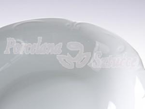 Salaterka okrągła 26 Chodzież Kamelia Biały C000 Wzór